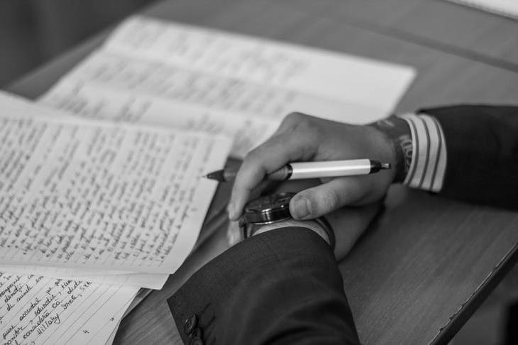 10 Writing Contests for 2019 (And Why You Should Enter Them